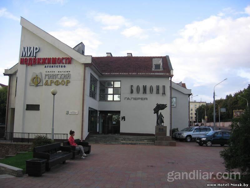 Мир недвижимости в Троицком Предместье, офисы Троицкого предместья