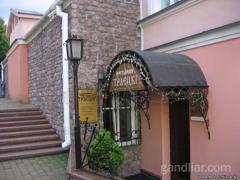 Ресторан Траецки в Троицком Предместье
