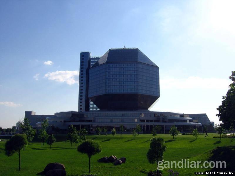 Национальная библиотека Белоруссии, как добраться до национальной библиотеки Минск